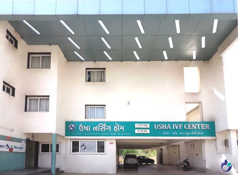 Usah - Low Cost IVF Treatment in GujaratUsah - Low Cost IVF Treatment in Gujarat